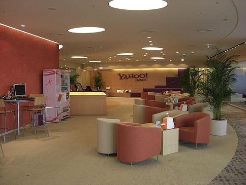 japan_yahoo_office_22